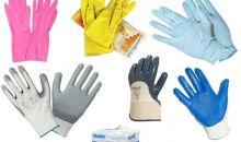 Такие разные резиновые перчатки