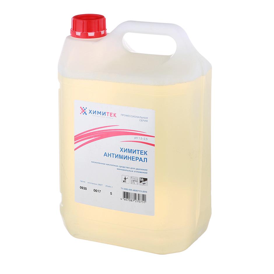 Средство моющее для поверхностей Химитек Антиминерал, 5л, против минеральных загрязнений