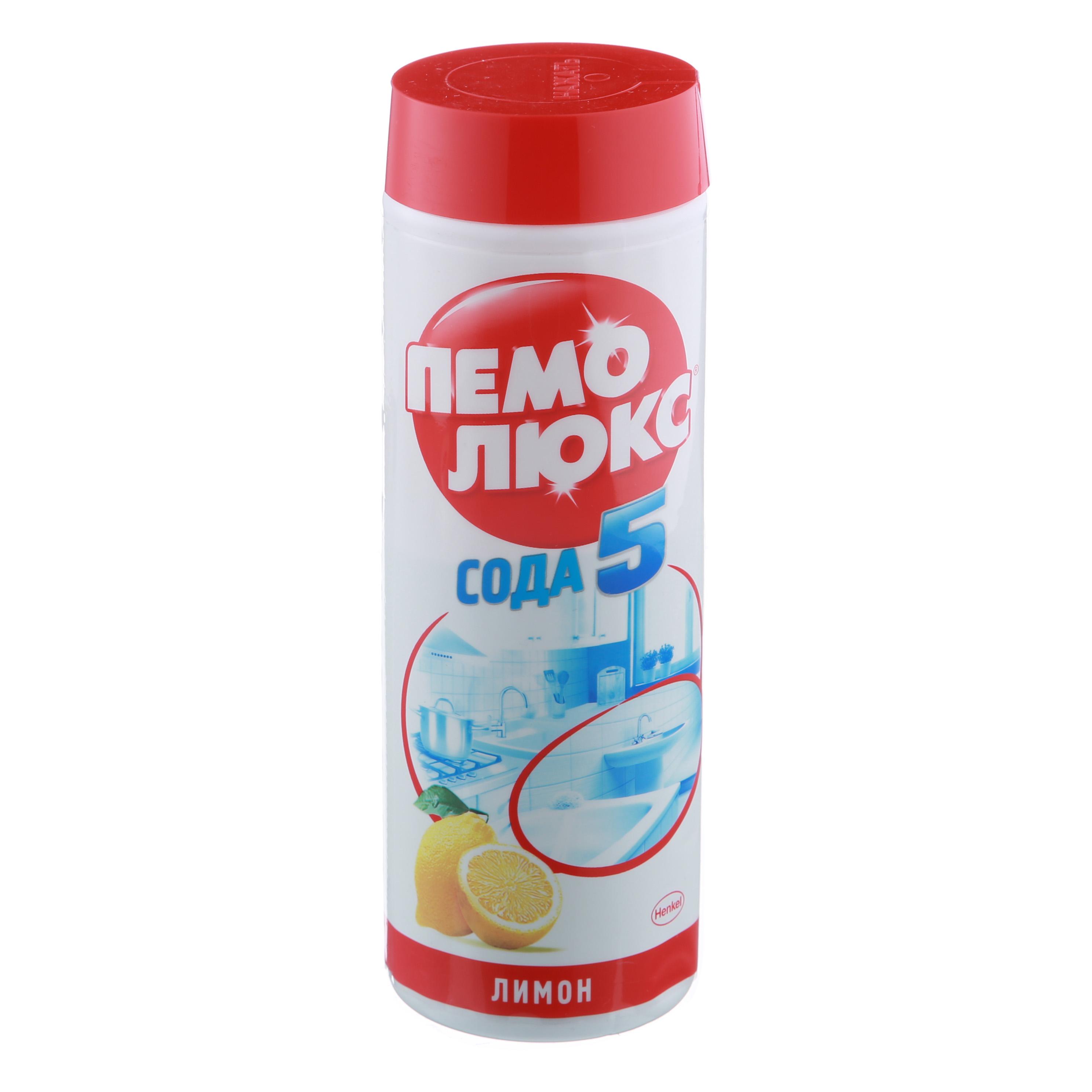 """Порошок чистящий для поверхностей Пемолюкс """"Сода 5"""", 480г, лимон"""