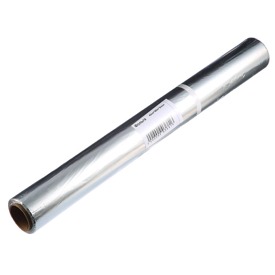 Фольга алюминиевая пищевая 0,45х80м, 9мкм, без упаковки