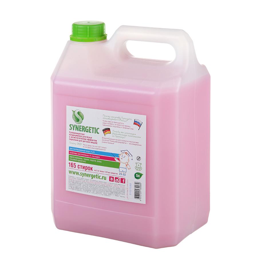 """Кондиционер для белья Synergetic """"Аромамагия"""", 5л, концентрат, гипоаллергенный, с антистат. эффектом - изображение 1"""