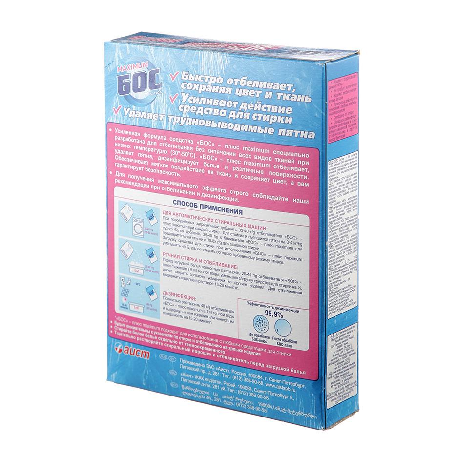 Средство отбеливающее для тканей БОСС - плюс maximum, 600г, порошок - изображение 1