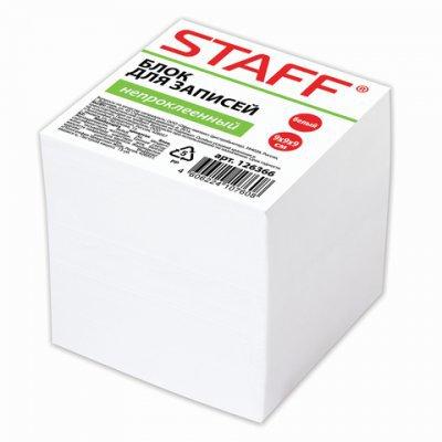 Блок для записей STAFF 9х9х9см, непроклееный, белый, без подставки
