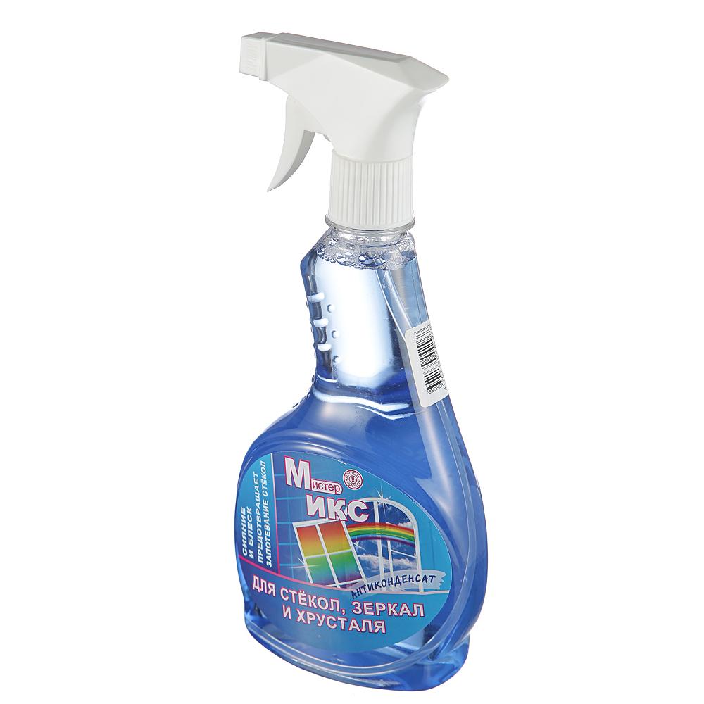 Средство моющее для стекол Мистер ИКС, 500мл, антиконденсат, триггер