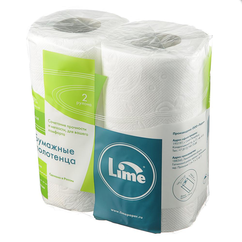 Полотенца бумажные Lime рулонные, 17м, 2-сл, белые, 2рул/уп, 21.17