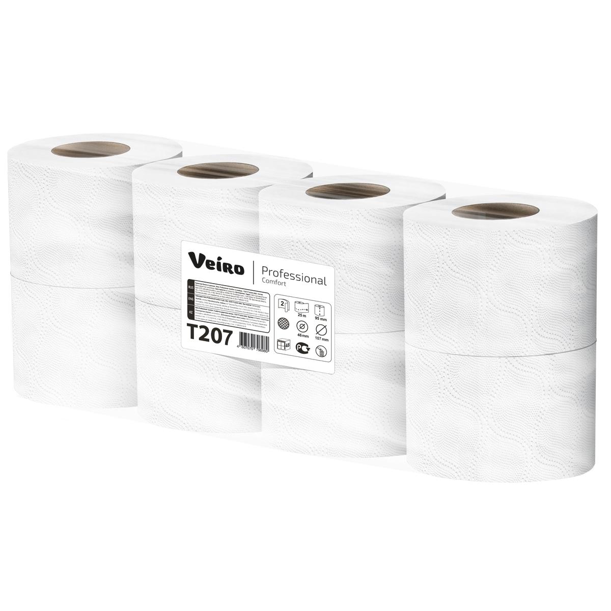 Бумага туалетная Veiro Professional Comfort в рулоне, 25м/рул, 2-сл, белая, 8рул/уп, Т207