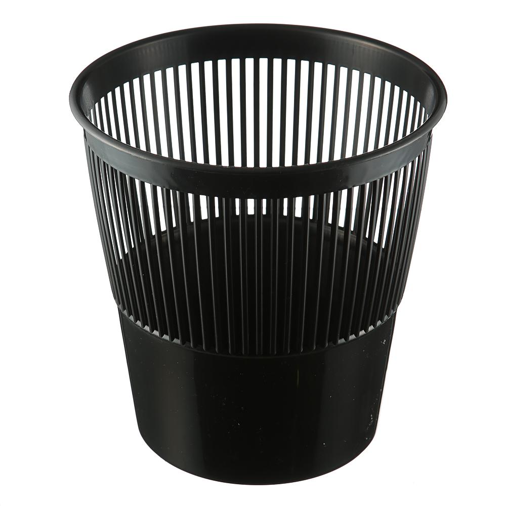 Корзина пластиковая 9л, решетчатая, черная