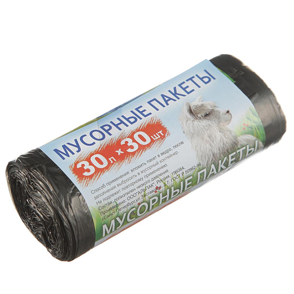 Мешки для мусора Alpak 30л, ПНД, в рулоне, 5мкм, 30шт/рул
