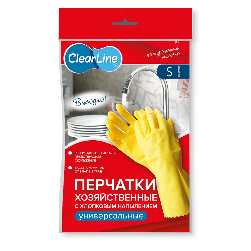Перчатки резиновые Clear Line универсальные, 1 пара, размер S, желтые, с х/б напылением