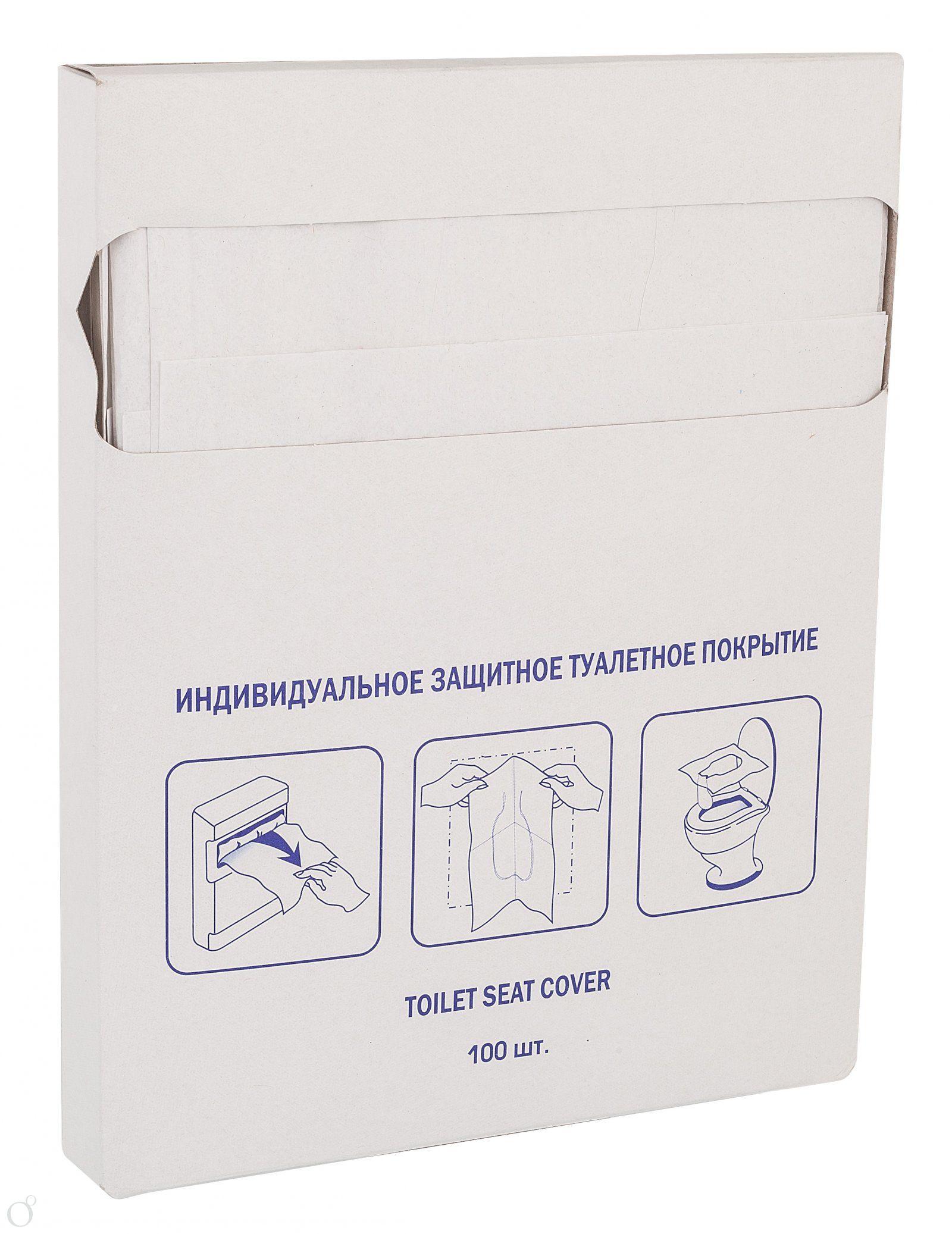 Покрытия на унитаз бумажные, белые, в картонном держателе (малый), 100шт/уп