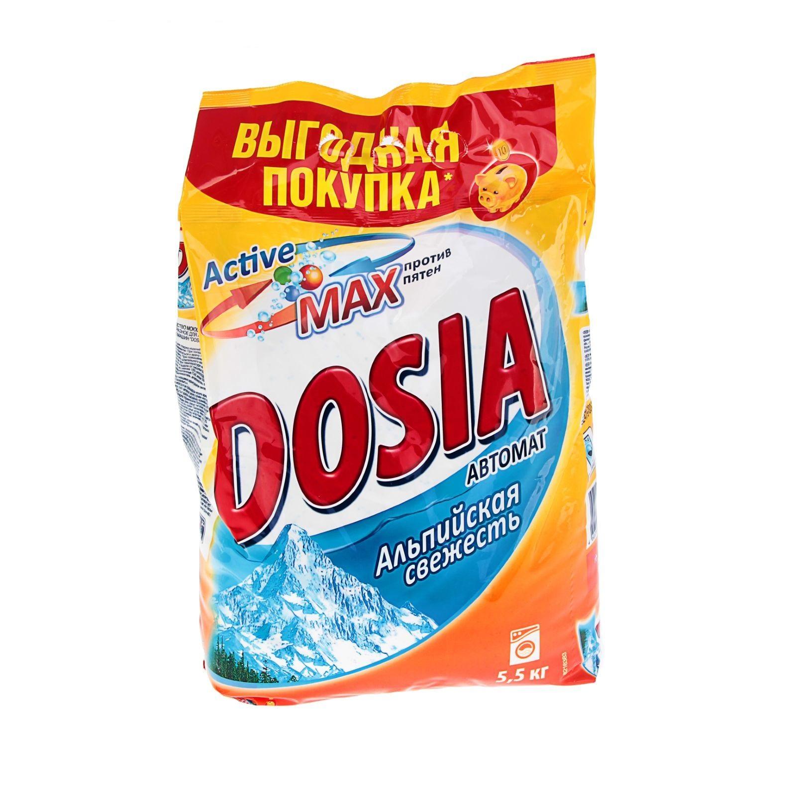 """Порошок стиральный Dosia """"Альпийская свежесть"""", 5,5кг, автомат, для цветного и белого белья"""