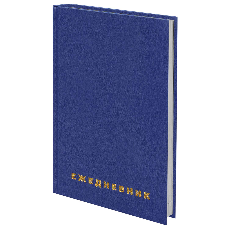 Ежедневник BRAUBERG, А5, недатированный, 160л, обложка бумвинил, синий