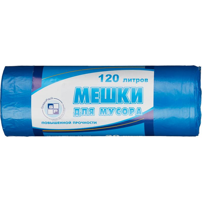Мешки для мусора 120л, ПНД, в рулоне, 70х110см, 18мкм, особо прочные, синие, 20шт/рул