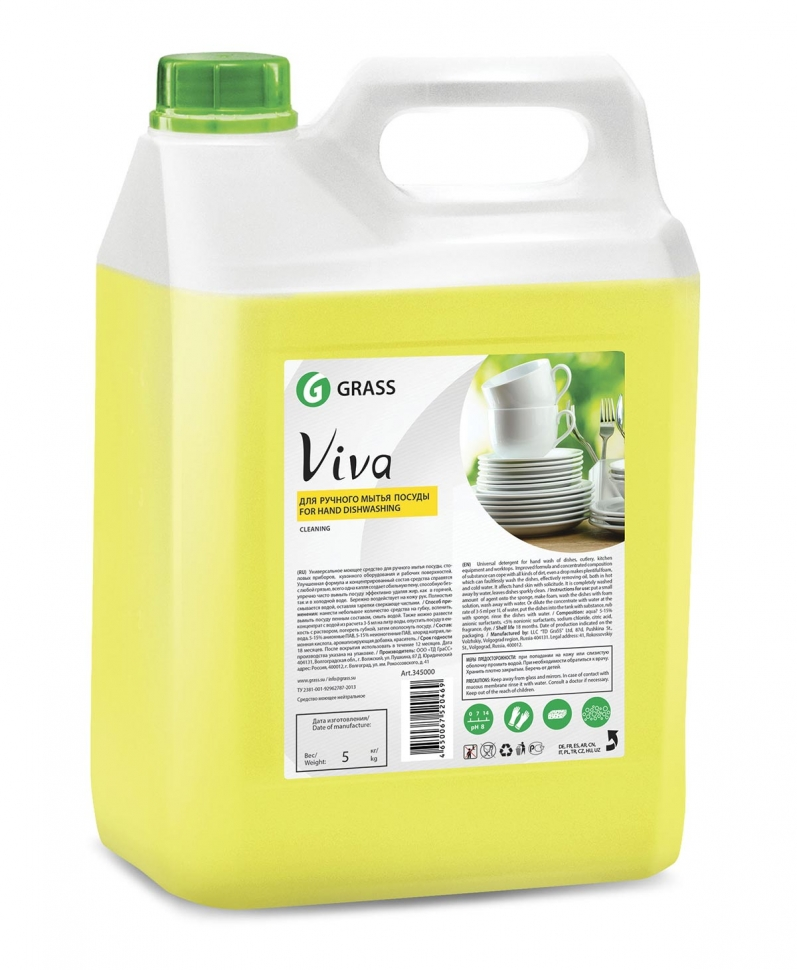 """Средство моющее для посуды Grass """"Viva"""", 5кг"""
