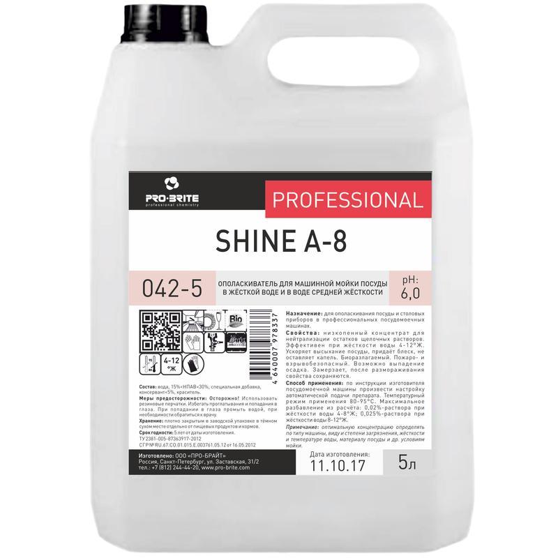 Ополаскиватель для посудомоечных машин Pro-Brite Shine A-8, 5л, для средней и жесткой воды