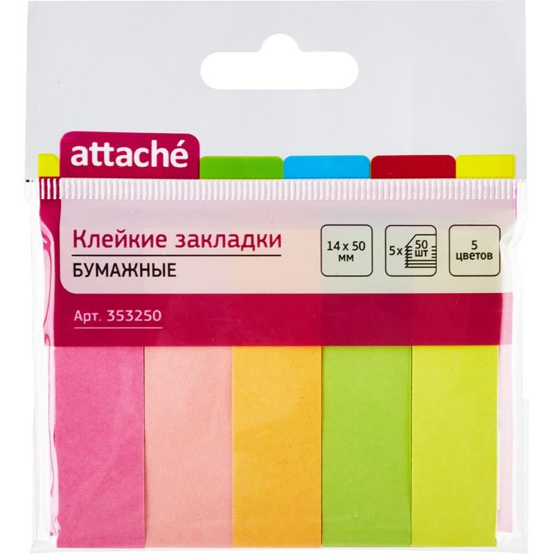 Закладки клейкие Attache 14х50мм, бумажные, прямоугольные, 5 цветов по 50 листов