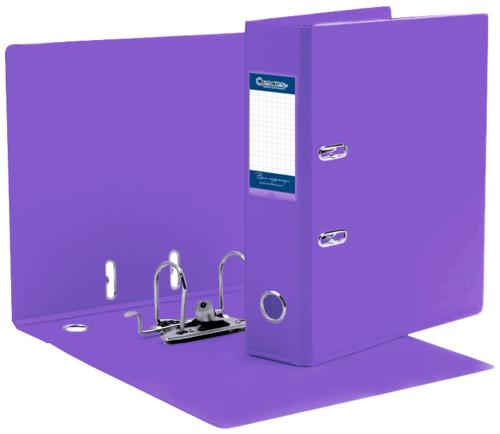 """Папка-регистратор Секретарь """"Офис"""", 75мм, с арочным механизмом, с двухсторонним ПВХ, фиолетовая"""