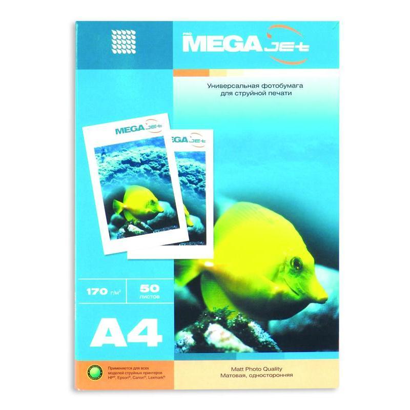 Фотобумага для струйной печати ProMega Jet, А4, 170г/м2, матовая, односторонняя, 50л/уп