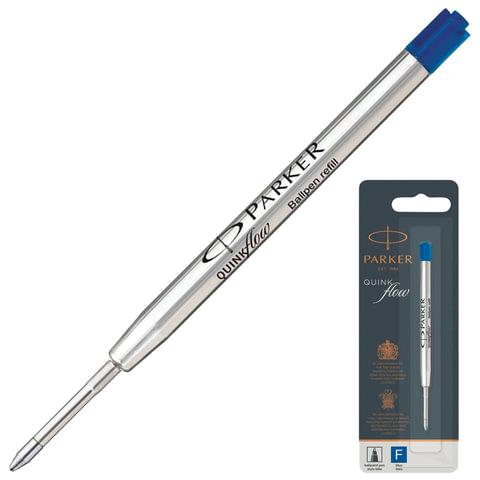 """Стержень шариковый Parker """"Quinkflow"""", 98мм, линия 0,5мм, синий, металлический корпус, в блистере"""
