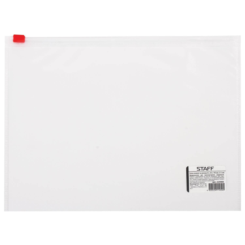 Папка-конверт STAFF, А5, 120мкм, горизонтальная, на молнии, прозрачная