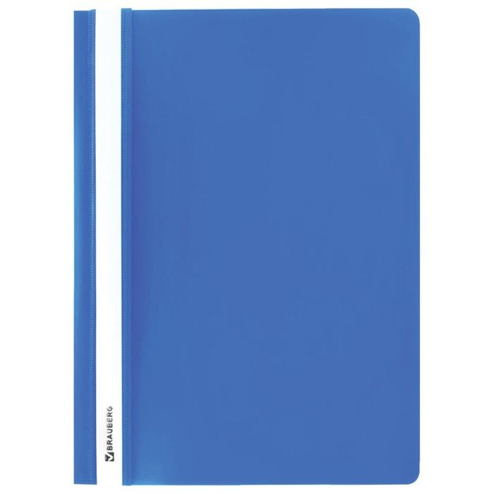 Папка-скоросшиватель пластиковая BRAUBERG, А4, 130/180мкм, голубой