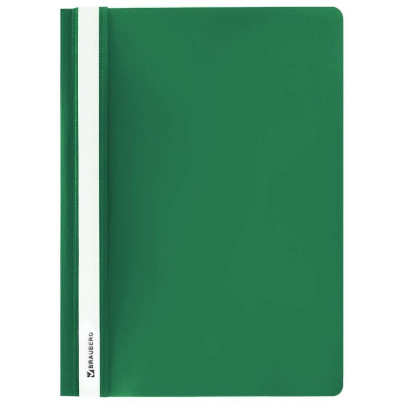 Папка-скоросшиватель пластиковая BRAUBERG, А4, 130/180мкм, зеленый