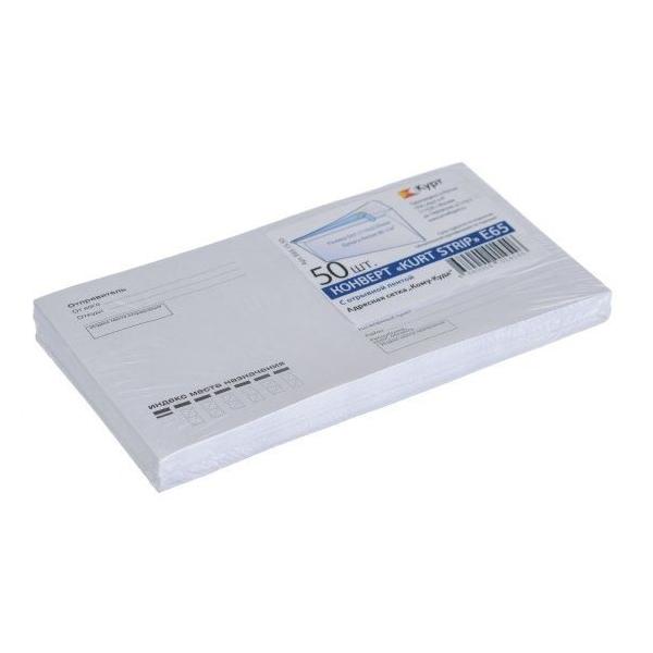 """Конверт почтовый Е65, """"Куда-Кому"""", полоса STRIP (стрип), белый, 50шт/уп"""