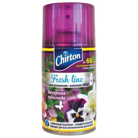 """Освежитель воздуха Chirton """"Вечерняя прохлада, 250мл, сухое распыление, сменный баллон"""