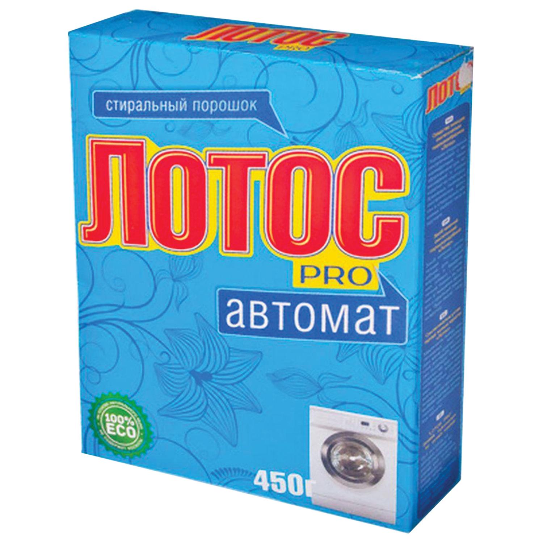 Порошок стиральный Лотос PRO автомат, 450г, для цветного белья