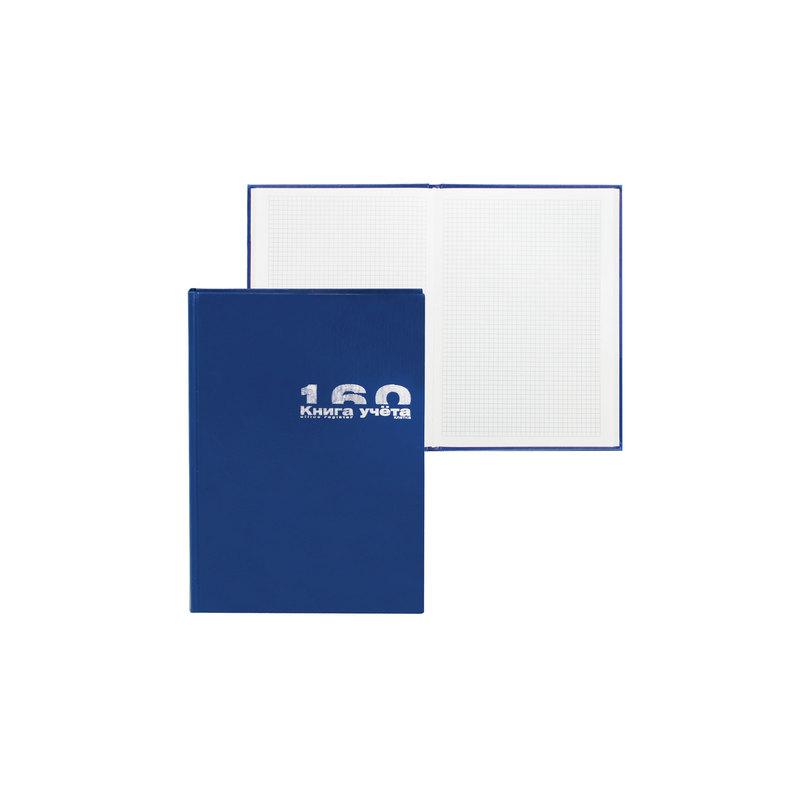 """Книга учета """"Альт"""", 160л, А4, вертикальная, клетка, переплет, обложка бумвинил, синяя"""