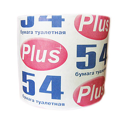 Бумага туалетная Plus 54 в рулоне, 1-сл, светло-серая