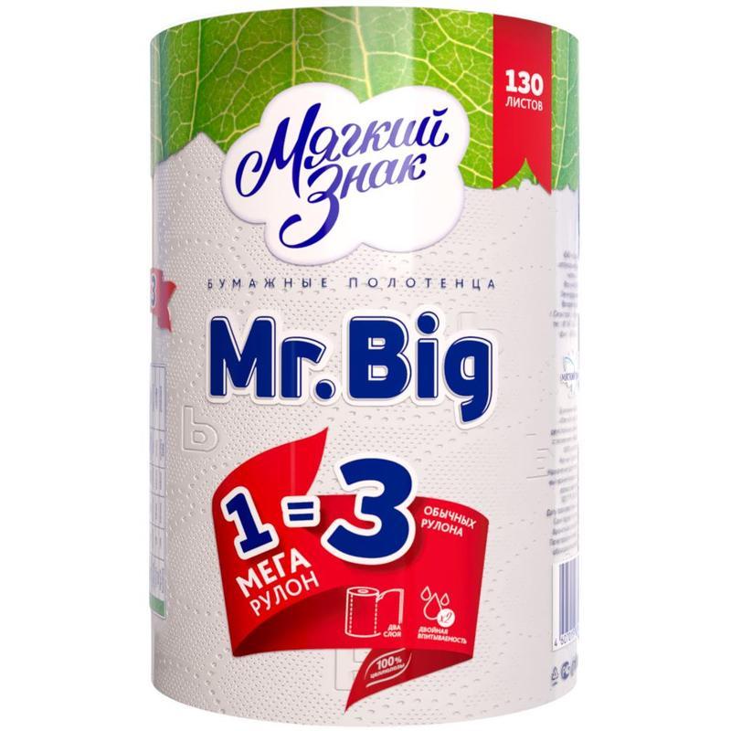 """Полотенца бумажные Мягкий знак """"Mr.Big"""" рулонные, 130л/рул, 2-сл, белые, 1рул/уп"""