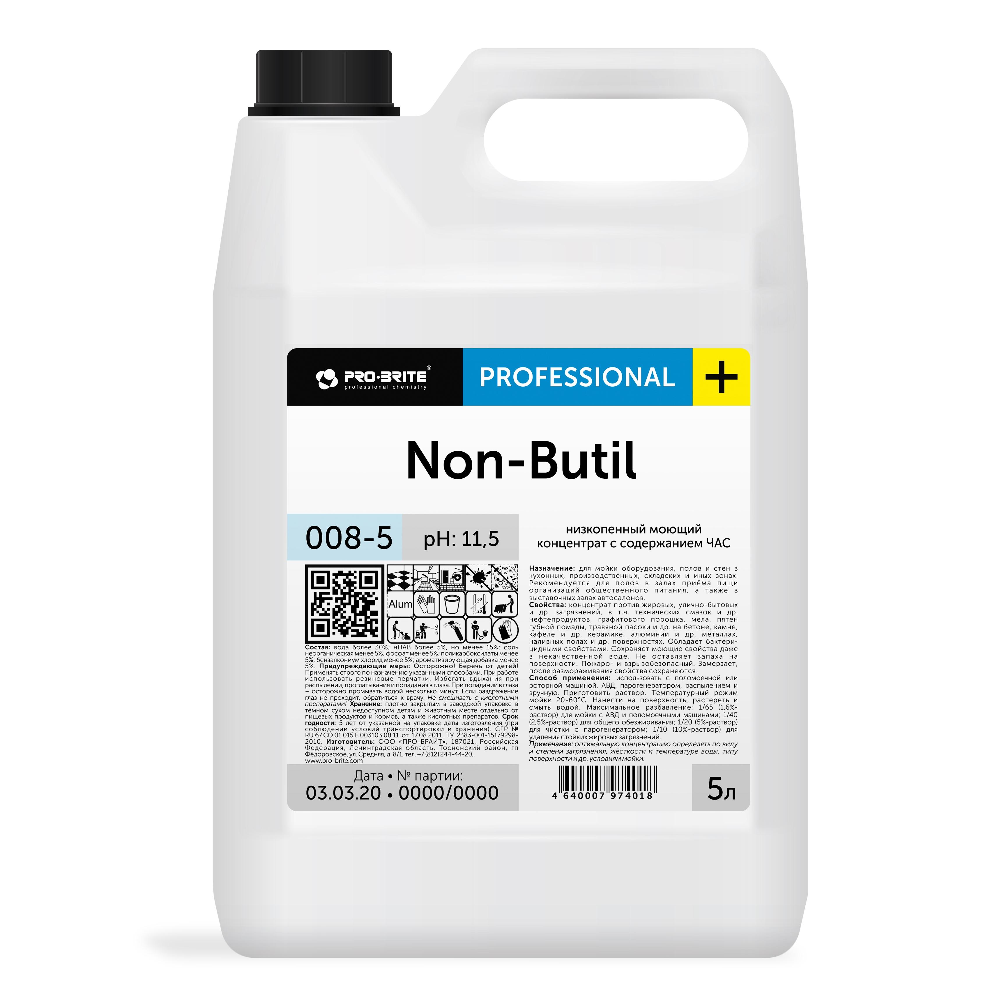 Средство моющее для полов, поверхностей Pro-Brite Non-Butil, 5л, против жир.загрязнений, с дез.эф-ом
