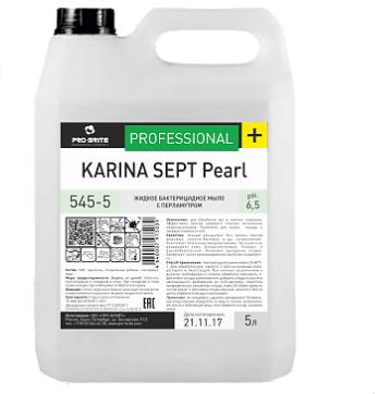Мыло-гель жидкое для рук Pro-Brite Karina Sept Pearl, 5л, бактерицидное, с перламутром, без запаха