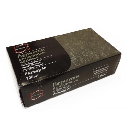 Перчатки виниловые, размер M, неопудренные, черные, 100шт/уп