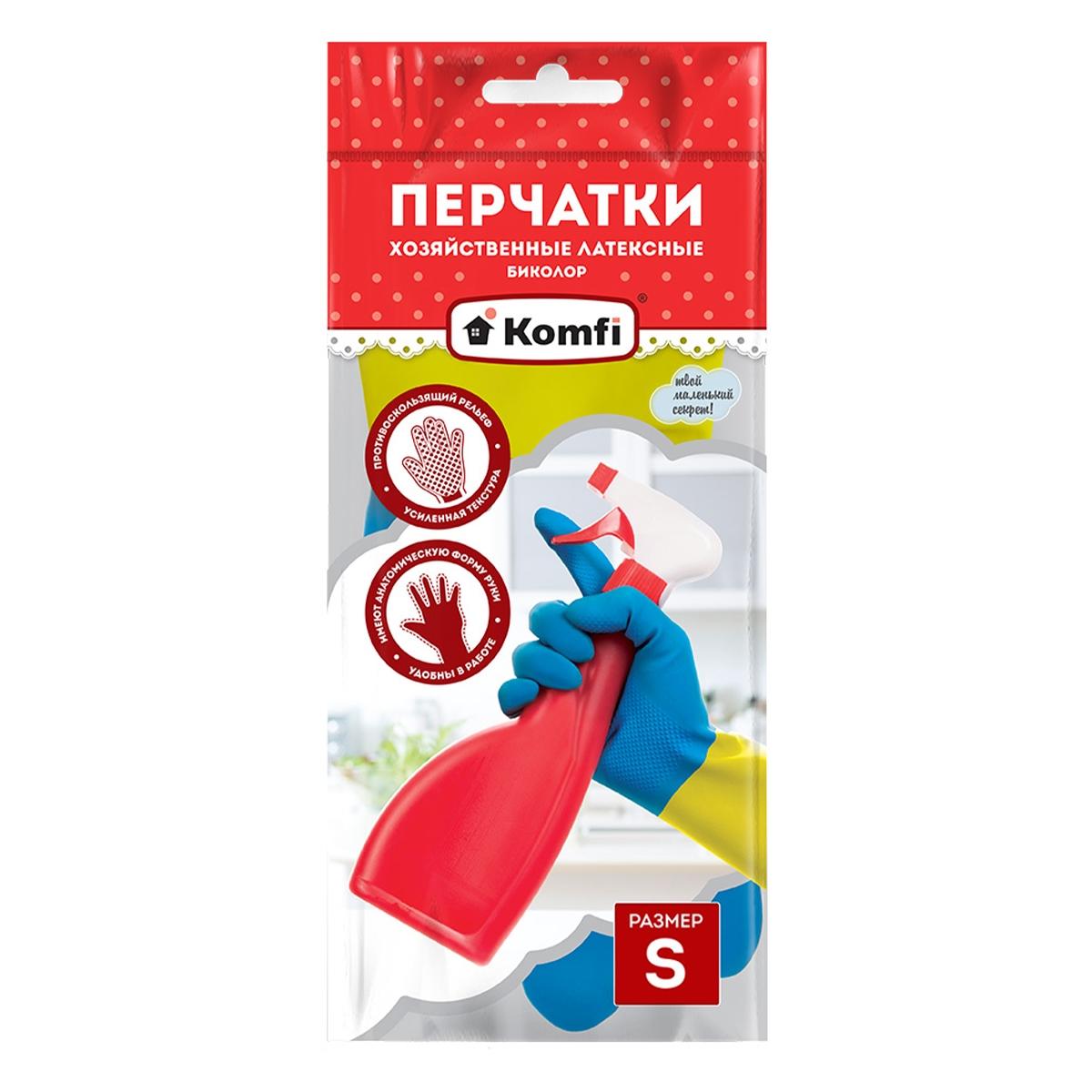 Перчатки резиновые Komfi Bi-color, 1 пара, размер S, сине-желтые, без напыления